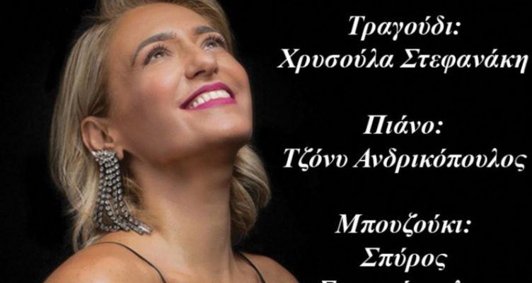 Βόνιτσα: Η Χρυσούλα Στεφανάκη σε μια φεγγαρόλουστη βραδιά