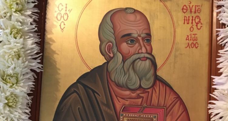 Η εορτή του Αγίου Ευγενίου του Αιτωλού στη γενέτειρά του