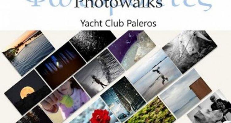 Πάλαιρος: Τη Δευτέρα τα εγκαίνια της έκθεσης φωτογραφίας «Photowalks»