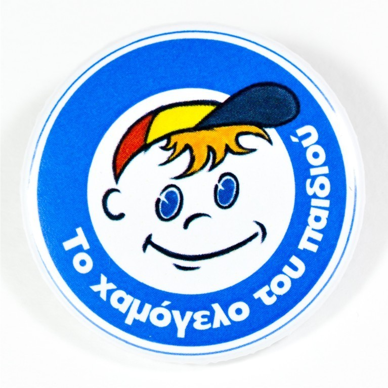 Image result for xamogelo paidioy