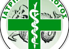 Πέθανε ο γιατρός Γιώργος Τηλιγάδας,ανακοίνωση του Ι.Σ.Αγρινίου