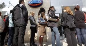 ΟΑΕΔ: Έρχεται η προκήρυξη για τις προσλήψεις κοινωφελούς στον δήμο…