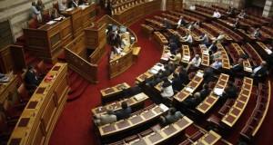 Κατατίθεται στη Βουλή το νομοσχέδιο για τα 2,8 δισ. ευρώ