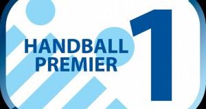 Τα ρόστερ της Handball Premier 2016-2017 με αφορμή την σημερινή…