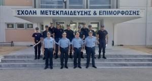 Ολοκληρώθηκε με επιτυχία εκπαίδευση κατάρτισης στελεχών της Ελληνικής Αστυνομίας