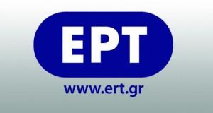Ανακοίνωση της ΕΤΕΚΤ-ΟΤ (Ένωση Τεχνικών Ελληνικού Κινηματογράφου και Τηλεόρασης Οπτικοαστικού…