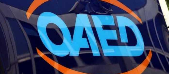 ΟΑΕΔ: Εντός του Φεβρουαρίου νέο πρόγραμμα για 15.000 ανέργους άνω των 50 ετών