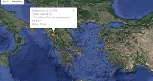 Σεισμός: «Ταρακουνήθηκε» το Αγρίνιο και η Αιτωλοακαρνανία, 5.5R με επίκεντρο…