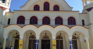 Αγρίνιο: Αγιασμός και έναρξη των Κατηχητικών στον Ι.Ν. Αγίου Δημητρίου