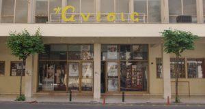 Αγρίνιο: «Κόκκινο Σπουργίτι»και «Το Γατοξόρκι»στον Δημοτικό Κινηματογράφο «Άνεσις»