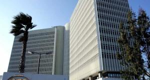 ΟΤΕ: Στο ΦΕΚ η νέα συμφωνία μετόχων δημοσίου – Deutsche…