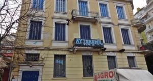 Σοβαρά επεισόδια στο κέντρο της Θεσσαλονίκης μεταξύ οπαδών του ΠΑΟΚ…