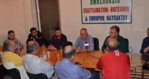 Με την Ομοσπονδία συναντήθηκε ο Αντιδήμαρχος Γ. Σύψας