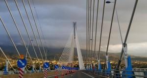 Κυκλοφοριακές ρυθμίσεις στη Γέφυρα Ρίου – Αντιρρίου «Χαρίλαος Τρικούπης»