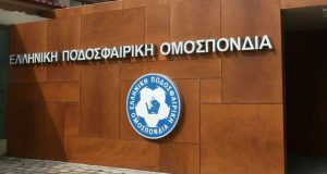 Επιτροπή Εξομάλυνσης: «Την επόμενη φορά σταματάμε τα πρωταθλήματα»