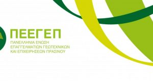 Η επιστολή της ΠΕΕΓΕΠ προς το Δημοτικό Συμβούλιο Αγρινίου, για…
