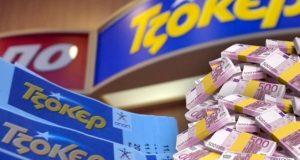 Έκανε την τύχη του με 2,5 ευρώ – Υπερτυχερός έπιασε…