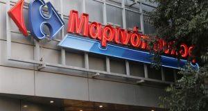 «Στον αέρα» η διάσωση της Μαρινόπουλος ΑΕ: Τελείωσαν τα χρήματα