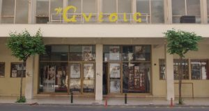 Αγρίνιο: Δωρεάν προβολές ταινιών για μαθητές στον Δημοτικό Κινηματογράφο «Άνεσις»