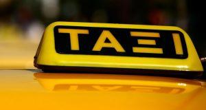 Έρχονται συσκευές POS και στα ταξί