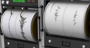 Περού: Τεράστιος σεισμός 8 Ρίχτερ στο βόρειο τμήμα της χώρας…