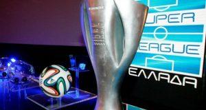 Super League: Αναλυτικά η ανακοίνωση των επτά τηλεοπτικά «άστεγων» ομάδων