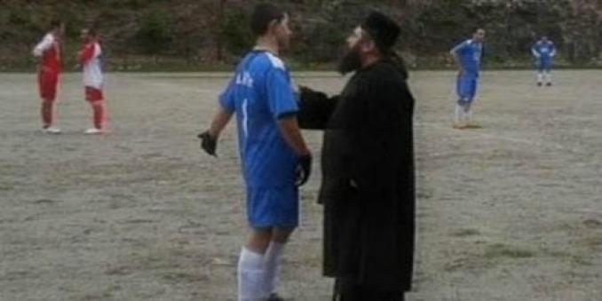 Πάτερ Βαγγέλης Φεγγούλης: Εάν είσαι και Παπάς …με το ποδόσφαιρο θα πας! Εξαιρετικός παράγοντας ο Κωστούλας