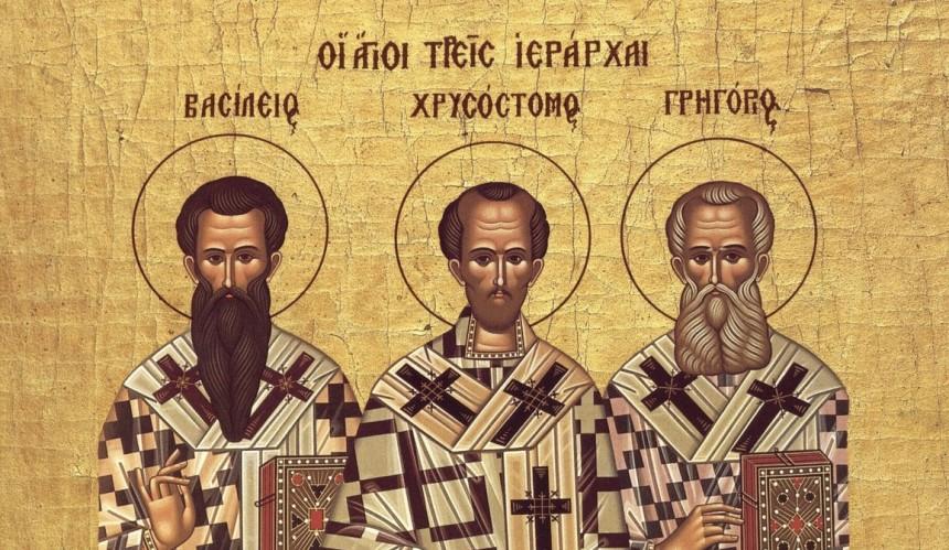 Αγρίνιο: Εορταστική εκδήλωση για τους Αγίους Τρεις Ιεράρχες