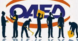 Ο.Α.Ε.Δ. – Κοινωφελής Εργασία: Πότε ξεκινούν οι αιτήσεις για τις…