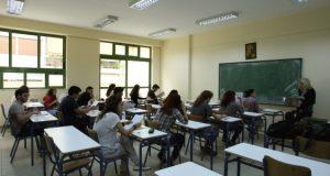 Αιτωλοακαρνανία: Τα ονόματα των νέων Διευθυντών σε Πρωτοβάθμια και Δευτεροβάθμια