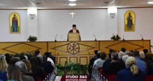 «Υπέρβαση δυσκολιών στην οικογένεια» Ομιλία του πρωτοπρ. Βασίλειου Τσιμούρη στη…