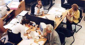 H Deutsche Bank περικόπτει 20.000 θέσεις εργασίας