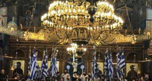 Αγρίνιο: Δοξολογία στη Μητρόπολη για την Εθνική Επέτειο (Φωτογραφίες του…