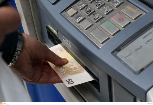 Στους τουρίστες «στοχεύουν» οι νέες χρεώσεις στα ΑΤΜ