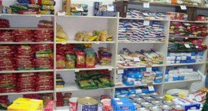 Μεσολόγγι: Διανομή προϊόντων στους ωφελούμενους του ΤΕΒΑ
