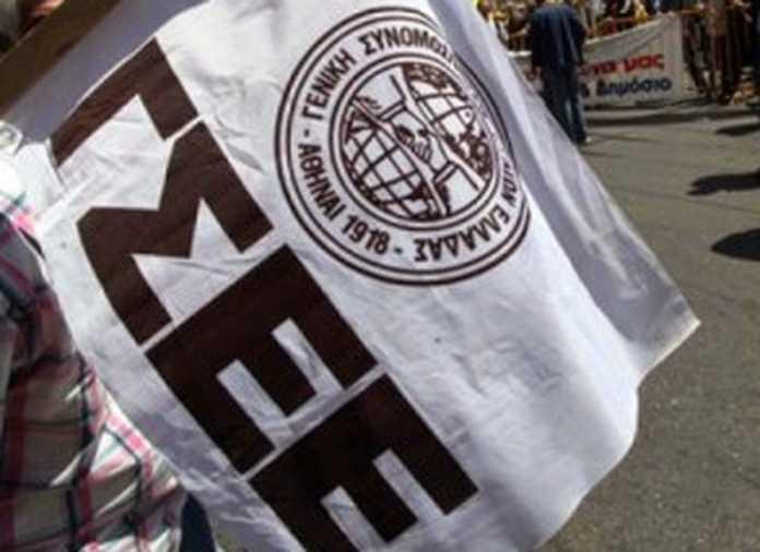 Καταγγελία από το Σωματείο Ιδιωτικών Υπαλλήλων Αγρινίου «Η Ένωση»