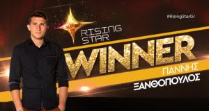 Rising Star – Final: Έτσι ξαφνικά, ήρθε και έφυγε με…