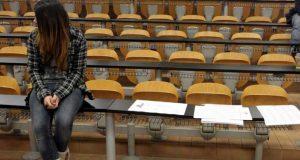 Φοιτητικό Στεγαστικό Επίδομα: Έως αύριο Πέμπτη η προθεσμία για τις…