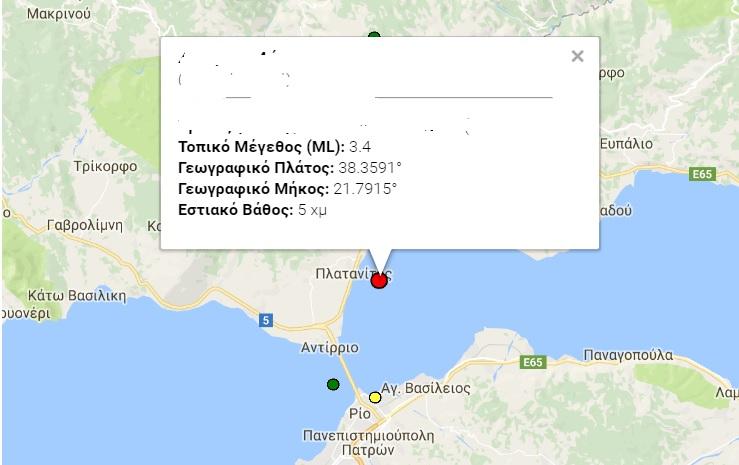 Σεισμός 3.4 Ρίχτερ στο θαλάσσιο χώρο του Αντιρρίου το επίκεντρο (Φωτογραφία)