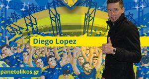 Συνεχίζει στο Αγρίνιο ο Ντιέγκο Λόπες