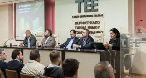 ΤΕΕ Αιτωλοακαρνανίας: Μία ιδιαίτερα Πρωτοποριακή εσπερίδα