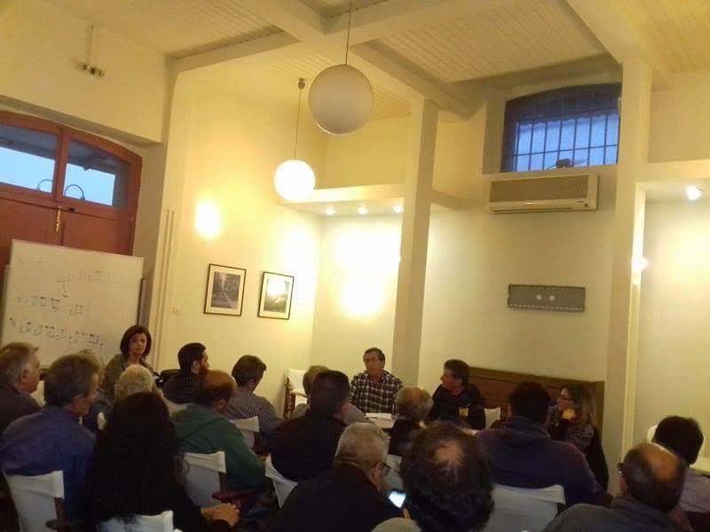 Αγρίνιο: Εργατικά σχήματα συζήτησαν για τα προβλήματα της καθημερινότητας
