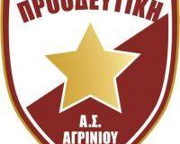 Αναβαθμίστηκε το λογότυπο του Α.Σ. Προοδευτικής Αγρινίου 2015