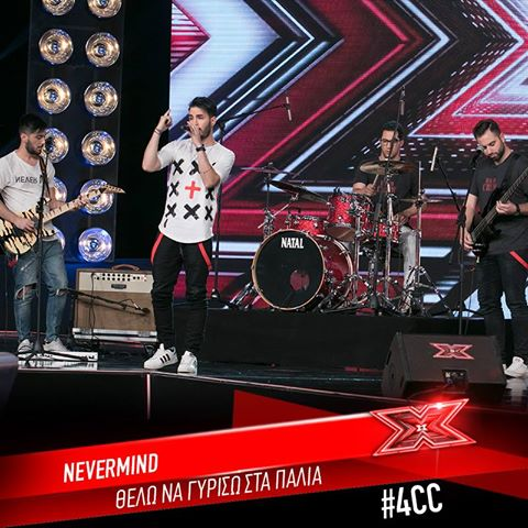 Nevermind: Το Αγρινιώτικο συγκρότημα που έφτασε μια ανάσα από τα live του X-Factor, πριν μερικά χρόνια στον… Agrinio937 fm! (Βίντεο)