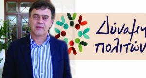 Αποστολάκης προς Παπαναστασίου «Αυτό κ. Συνάδελφε αποτελεί θεσμικό ατόπημα»