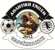 Α.Ε. Καραϊσκάκης: Κυπελλούχος Γ' Εθνικής