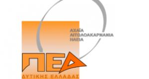Συναντήσεις ΠΕΔ.ΔΕ με τους Δημάρχους της Περιφέρειας Δυτικής Ελλάδος