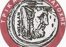 Ένωση Α.Ο.Κ. Τρίκαρδος: Συμφωνία με Γιάννη Βασιλάρη και Δημήτρη Βρέττα