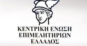 Συμφωνία WIN-WIN μεταξύ ΚΕΕΕ ΚΑΙ «ΑΥΤΟΔΙΑΧΕΙΡΙΣΗΣ» για τα πνευματικά δικαιώματα