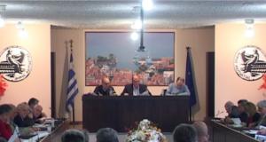 Συνεδρίαση Δημοτικού Συμβουλίου Ναυπακτίας (30 Οκτωβρίου)